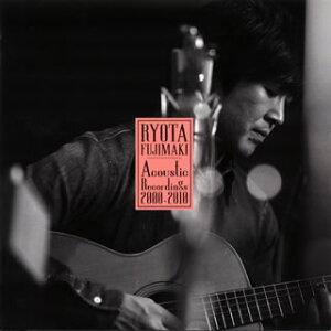 【国内盤CD】藤巻亮太 / RYOTA FUJIMAKI Acoustic Recordings 2000-2010【J2019/4/3発売】