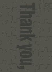 【送料無料】Thank you,ROCK BANDS!〜UNISON SQUARE GARDEN 15th Anniversary Tribute Album〜 [CD+BD][3枚組][初回出荷限定盤]【J2019/7/24発売】