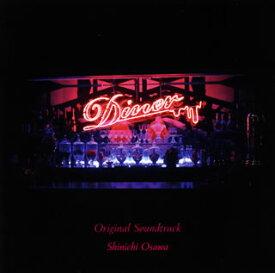 【メール便送料無料】「Diner ダイナー」Original Soundtrack / Shinichi Osawa[CD]【K2019/7/3発売】