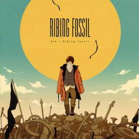 【国内盤CD】りぶ / Ribing fossil【J2019/9/18発売】