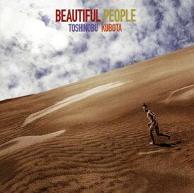 【国内盤CD】【ネコポス送料無料】久保田利伸 / Beautiful People[CD]【J2019/11/27発売】