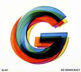 【国内盤CD】【ネコポス送料無料】GLAY / NO DEMOCRACY 【J2019/10/2発売】