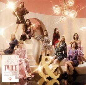 【国内盤CD】【ネコポス送料無料】TWICE / &TWICE【J2019/11/20発売】