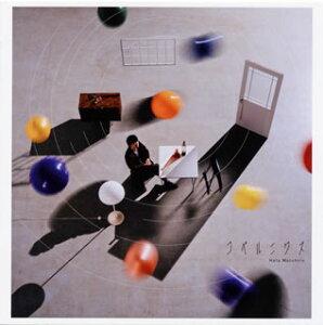 【国内盤CD】秦 基博 / コペルニクス[CD]【J2019/12/11発売】