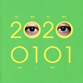 【国内盤CD】香取慎吾 / 20200101[CD]【J2020/1/1発売】