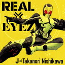 【国内盤CD】【ネコポス送料無料】「仮面ライダーゼロワン」テレビ主題歌〜REAL×EYEZ / J×Takanori Nishikawa [CD+…