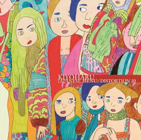 【国内盤CD】清春 / JAPANESE MENU / DISTORTION 10【J2020/3/18発売】