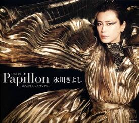【国内盤CD】氷川きよし / パピヨン-ボヘミアン・ラプソディ-【J2020/6/9発売】