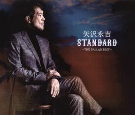 【国内盤CD】矢沢永吉 / STANDARD〜THE BALLAD BEST〜[CD][3枚組]【J2020/10/21発売】