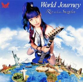 【国内盤CD】Rie a.k.a.Suzaku / World Journey 【J2020/11/25発売】