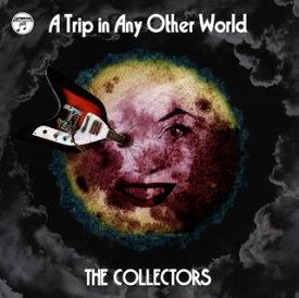 【国内盤CD】THE COLLECTORS / 別世界旅行〜A Trip in Any Other World〜 [CD+DVD][2枚組][初回出荷限定盤]【J2020/11/18発売】