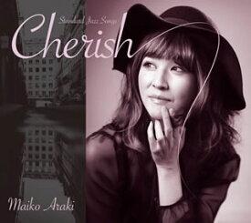 【国内盤CD】荒木眞衣子 / Cherish【J2021/6/16発売】