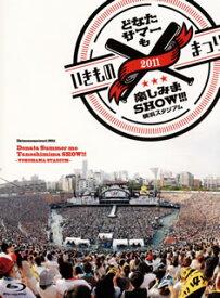 【国内盤ブルーレイ】いきものがかり / いきものまつり2011 どなたサマーも楽しみまSHOW!!!〜横浜スタジアム〜