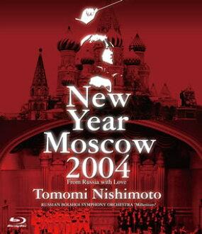 니시모토 사토시실/뉴 이어 콘서트 2004 인 모스크바(블루 레이)