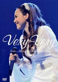【送料無料】松田聖子 / Seiko Matsuda Concert Tour 2012 Very Very (DVD)