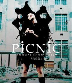 【国内盤ブルーレイ】 【ネコポス送料無料】PiCNiC 完全版