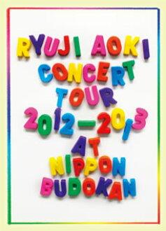 青木隆治/CONCERT TOUR 2012-2013日本武芸馆〈初版.3张组〉(DVD)[3张组][初次发货限定]