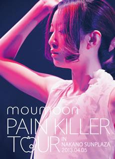 【送料無料】moumoon / PAIN KILLER TOUR IN NAKANO SUNPLAZA2013.04.05〈2枚組〉[DVD][2枚組]