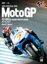 【メール便送料無料】2013 MotoGP 公式DVD Round17 日本GP[DVD]