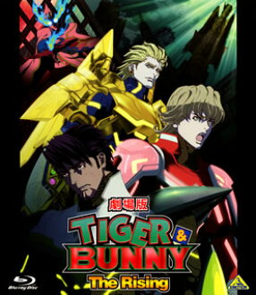 劇場版的TIGER&BUNNY-The Rising-(藍光)