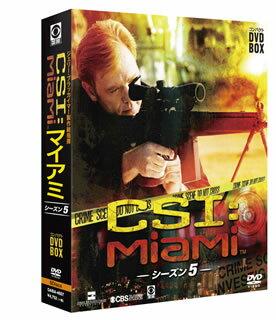 CSI:マイアミ シーズン5 コンパクトDVD-BOX[DVD][8枚組]