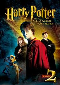 【国内盤DVD】ハリー・ポッターと秘密の部屋