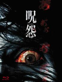 【国内盤ブルーレイ】 【送料無料】呪怨 劇場版 Blu-ray最恐BOX[3枚組][初回出荷限定]