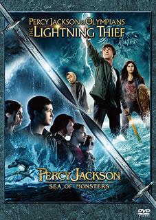 【メール便送料無料】パーシー・ジャクソンとオリンポスの神々 1&2 DVDパック[DVD][2枚組][初回出荷限定]
