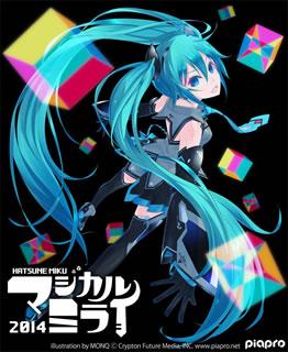 【送料無料】初音ミク / マジカルミライ2014 in OSAKA〈完全生産限定版・2枚組〉(ブルーレイ)[2枚組][初回出荷限定]