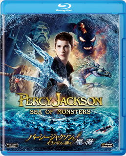 【メール便送料無料】パーシー・ジャクソンとオリンポスの神々:魔の海(ブルーレイ)