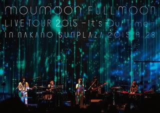 【送料無料】moumoon / FULLMOON LIVE TOUR 2015〜It's Our Time〜IN NAKANO SUNPLAZA 2015.9.28(ブルーレイ)