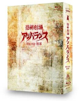 恐怖剧场失衡Blu-ray BOX(蓝光)[4张组]