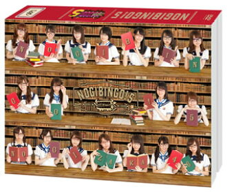 Nogizaka46 / NOGIBINGO!5 DVD-BOX < 4 pieces of first production-limited  groups> [DVD] [Class four pieces] [first shipment-limited]