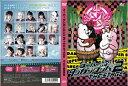【送料無料】 スーパーダンガンロンパ2 THE STAGE〈初回限定版・2枚組〉[DVD][2枚組][初回出荷限定]【D2016/4/8発売】