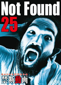 【国内盤DVD】Not Found25-ネットから削除された禁断動画-【D2016/5/3発売】