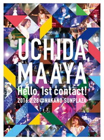 【国内盤DVD】【送料無料】内田真礼 / UCHIDA MAAYA 1st LIVE『Hello,1st contact!』【DM2016/7/20発売】