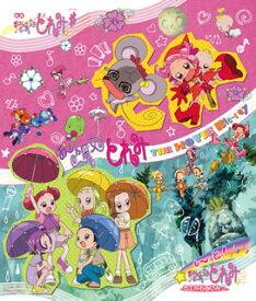 【国内盤ブルーレイ】おジャ魔女どれみ THE MOVIE Blu-ray 【B2017/1/11発売】