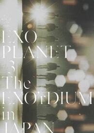 【国内盤DVD】EXO / EXO PLANET 3-The EXO'rDIUM in JAPAN〈初回生産限定・2枚組〉[2枚組][初回出荷限定]【DM2017/3/8発売】