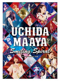 【国内盤DVD】【送料無料】内田真礼 / UCHIDA MAAYA 2nd LIVE『Smiling Spiral』【DM2017/8/23発売】