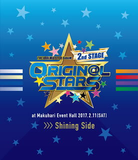 【送料無料】THE IDOLM@STER SideM 2nd STAGE〜ORIGIN@L STARS〜Live Blu-ray Shining Side〈2枚組〉(ブルーレイ)[2枚組]【BM2017/9/13発売】