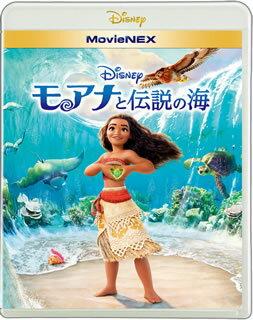 【メール便送料無料】モアナと伝説の海 MovieNEX(ブルーレイ)[2枚組]【B2017/7/5発売】