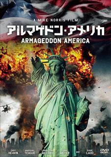 【メール便送料無料】アルマゲドン・アメリカ[DVD]【D2017/9/2発売】