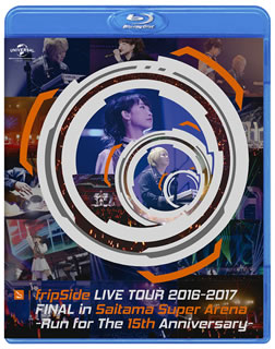 【送料無料】fripSide / LIVE TOUR 2016-2017 FINAL in Saitama Super Arena-Run for the 15th Anniversary-〈2枚組〉(ブルーレイ)[2枚組]【BM2017/9/6発売】