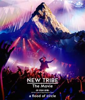 【送料無料】a flood of circle / NEW TRIBE The Movie-新・民族大移動-2017.06.11 Live at Zepp DiverCity Tokyo(ブルーレイ)【BM2017/10/11発売】