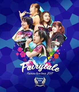 【送料無料】フェアリーズ / フェアリーズ LIVE TOUR 2017-Fairytale-(ブルーレイ)【BM2017/10/11発売】