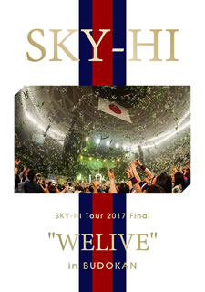 "【送料無料】SKY-HI / Tour 2017 Final""WELIVE""in BUDOKAN(ブルーレイ)【BM2017/9/27発売】"