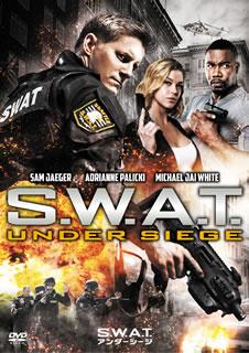 【メール便送料無料】S.W.A.T.アンダーシージ[DVD]【D2017/10/4発売】