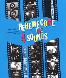 【メール便送料無料】甲斐バンド / HERE WE COME THE 4 SOUNDS(ブルーレイ)【BM2017/10/11発売】