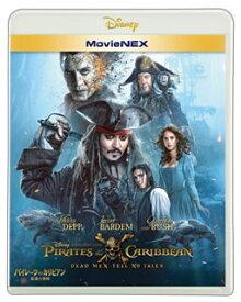 【国内盤ブルーレイ】 【ネコポス送料無料】パイレーツ・オブ・カリビアン / 最後の海賊 MovieNEX[2枚組]【B2017/11/8発売】