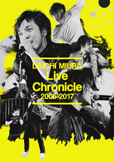 【メール便送料無料】三浦大知 / Live Chronicle 2005-2017〈2枚組〉[DVD][2枚組]【DM2017/12/27発売】